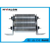 China Thermostatic PTC Electric Heater Fan Heating Element 380V Air Conditioner Usage on sale