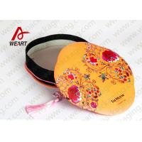 Quality Exquisite Floral Cardboard Storage Boxes With Handle Multi Printing Coated for sale