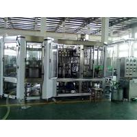 Quality beer bottling machine for sale