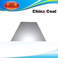 Quality Stainless Steel Plate for sale