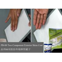 Two Component Epoxy Interior Wall Putty High Strength Harmless for sale