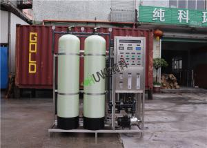 Small 500L Water purification system Reverse Osmosis Machine For Drinking