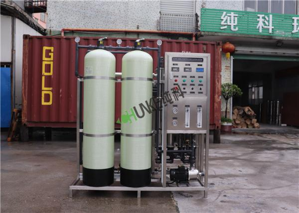 Buy Small 500L Water purification system Reverse Osmosis Machine For Drinking at wholesale prices