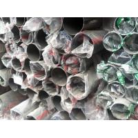 China Decorative Stainless Steel Welded Pipe High Polished on sale