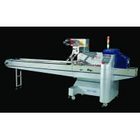 Quality bread packaging machine for sale
