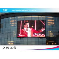 Quality P16 SMD3535 Outdoor Flexible Curved  LED Display screen with higher brightness & water proof for shopping certer for sale