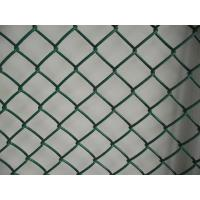 Quality China Wholesale used chain link fence for sale factory for sale