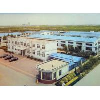 Huihao Hardware Mesh Product Limited
