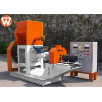 Buy Three Phase Fish Feed Granulator Making Machine , 200KG/H Fish Feed Pellet Machine at wholesale prices
