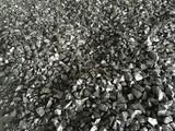 Buy cheap silicon metal 2502 from wholesalers