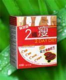 Buy cheap 2 Day Diet Japan Lingzhi Slimming Formula Pills from wholesalers
