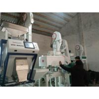 Quality Steady performance Newest technology. Competitive price rice color sorter China made-----Webest Co. for sale