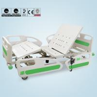 Quality Maidesite Remote Control Hospital Bed Semi Electric 2130x950x470-700mm  for sale