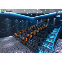 Quality JBL Sound System 4D Cinema Equipment Electronic Motion Chairs With Special Effect for sale