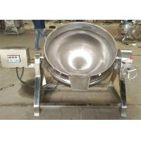 China Electric Heating Oil Jacketed Cooking Pots 18kw For Canned Meat Production Line on sale