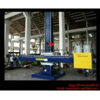 Quality High Efficiency Welding Column and Boom Manipulator for Vessel Longitudinal Seam Welding for sale