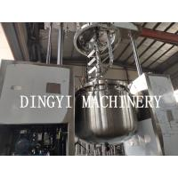 Quality Steam Heating High Shear Homogenizer Mixer , Custom Made Industrial Mixing Equipment for sale