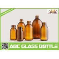 Quality 30ml 60ml 100ml 125ml 150ml 200ml Oral liquid Cough Syrup Glass Amber Round Bottle for sale