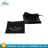 Buy cheap Accessories Damask Clothing Label Tags , Custom Made Apparel Garment Woven Label from wholesalers