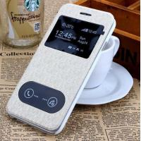 China White View Window Leather Phone Case W/Stand For 4.7 inch Iphone 6 Factory Price on sale