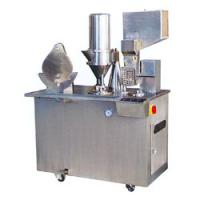 Quality Packaging Machinery Rotary Pillow-type ALD-250D for sale