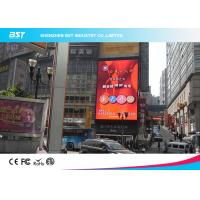 Quality HD P8 SMD 3535 Outdoor Led Display Board For Advertising , Exterior Led Screen for sale