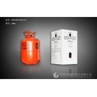 Buy Refrigerant R600a Hydrocarbon Derivatives Methylpropane With 1969 UN / 75-28-5 at wholesale prices