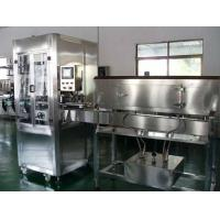 Quality New condition automatic bottle neck shrink label sleeving labeling machine for sale