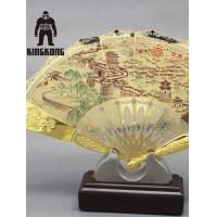 Quality Logo Customised  Metal Folding Fan 200x300mm  Birthday Present Or Business Gift Supply for sale
