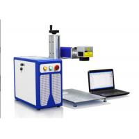 Quality Portable Mini Laser Marking Machine Modular Design Powerful Control System for sale
