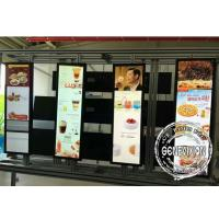 China 1920*540 High Brightness Stretched Display Screen 41.5 Inch With Remote Managing on sale