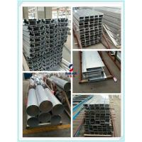Quality 6063 Industrial Aluminum Profile Electrical Cover / Electrical Shell for sale
