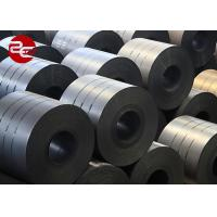 China 0.12mm-3.0mm high strength cold rolled steel sheet  for building materials on sale