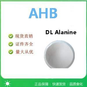Quality DL-Alanine  Enzymatic 302-72-7 Pharma Intermediates for sale