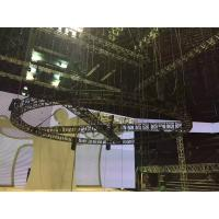 Buy Diameter Customized Circular Lighting Truss , Strong / Durable Curved Truss System at wholesale prices