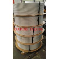 Quality 3003 O cold drawn pipe  used for  aluminium radiator tube for sale