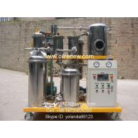 China Stainless Steel Used Cooking Oil Purifier   Vegetable Oil Filter   UCO Regeneration System SYA-50 on sale