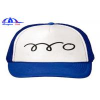Quality Custom Embroidered 100%  New Cotton Fashion  Embroidered Baseball Cap for sale