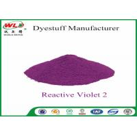 Quality High Purity Clothes Color Dye C I Violet 2 Reactive Violet PE Purple Clothes Dye for sale