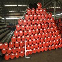 China SAWH Finish Erw Mild Steel Pipe Alloy 4130 Bars Heat Treated To Designation 75K Charpy V Notch Impact for sale