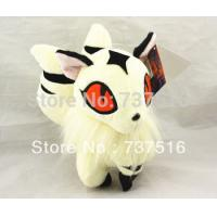 """Buy cheap InuYasha Kirara Stuffed Animal Character Plush Doll Toy 9"""" New with Tag from wholesalers"""