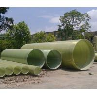 Quality Pollution Resistance FRP Pipes for sale
