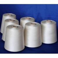 Buy Cashmere Silk Yarn, 45%Cashmere, 55% Silk 2/26nm / cashmere and silk yarn at wholesale prices