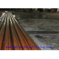 Quality Hard Copper Nickel Heat Exchanger Tube ASTM B111 C70600 70/30 CUNI for sale