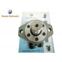 Buy Industrial Orbit Hydraulic Motor BMR 80 / OMR 80 Shaft 32mm For Forest Machinery at wholesale prices