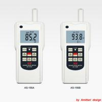 China Sound Level Meter AS-156A & AS-156B for sale