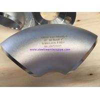 """Buy cheap Stainless Steel Butt Weld Fitting Reduce Tee Cap Elbow 1/2"""" to 60"""" sch40/ sch80 from wholesalers"""
