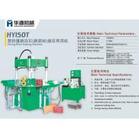 Quality 2012 hot sales Automatic interlocking block making machine ---HYM 150T used paver brick machine for sale