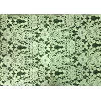 Buy White Swiss Cotton Embroidery Lace Fabric , Cotton Lace Trim For Party at wholesale prices