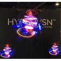 Buy cheap 43cm 3D Hologram LED Fan Kinomo Holographic Advertising Player Plug and Play from wholesalers